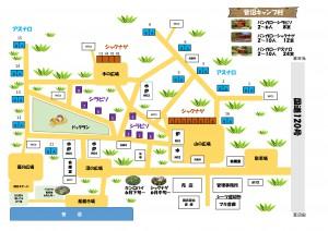 菅沼キャンプ村見取り図